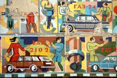 ავტომობილების სახელოსნო