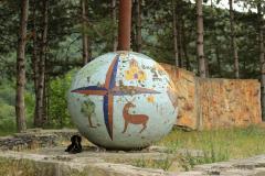 Mosaic near Mamkoda