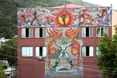 Fire station in ortachala. author: Givi Kervalishvili (1979)