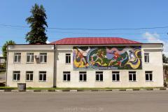 სპორტსკოლა ოზურგეთში