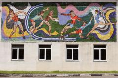 Sports school in Ozurgeti