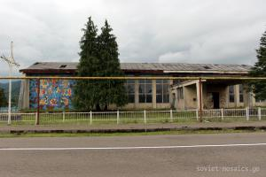ყოფილი სკოლა ჩოხატაურში